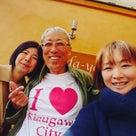 I  ♪kizugawa cityの記事より