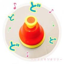 レッスンレポート〜『…