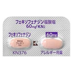 塩酸 塩 60mg 錠 フェ フェナジン キソ