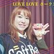 水曜日の【LOVE …