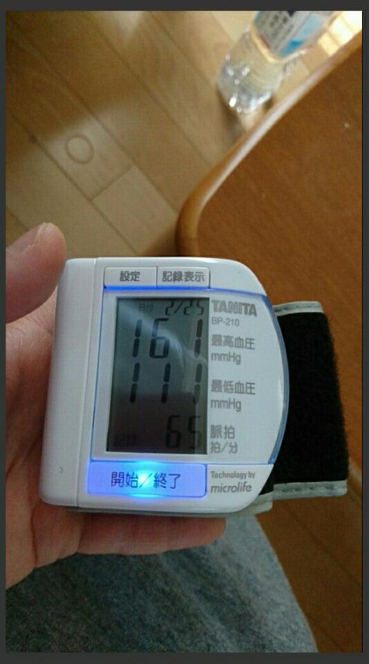 産後 血圧 が 高い