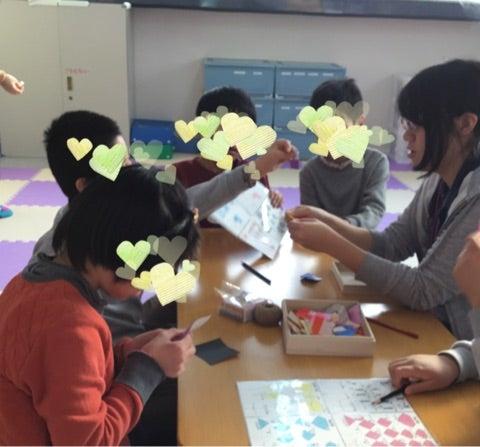 o0480044714140620225 - ♪3月1日(木)♪toiro戸塚