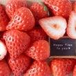 盛り盛り苺