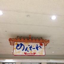 沖縄入りしました!夏…