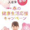 奈良スタジオからのお知らせ!生活気功講座~人生120年時代を生きる~ 他の画像