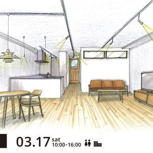 リノベーション完成見学会を開催!<名古屋市緑区>の画像
