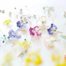 【春分のヒカリ展】キ…