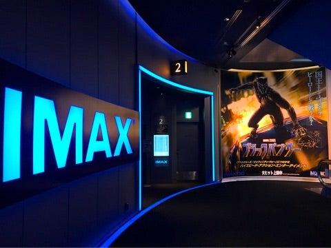 シネマ 難波 東宝 109シネマズ大阪エキスポシティ 映画館、シネコン、上映スケジュール