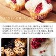 【夢見菓子】ミンネ …