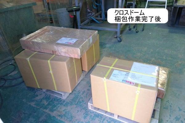 クロスドーム石窯を梱包したところ 発送前梱包状態