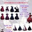 ★Pre Order…