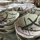 美濃焼~伝統を語り継ぐ窯元を訪ねての記事より