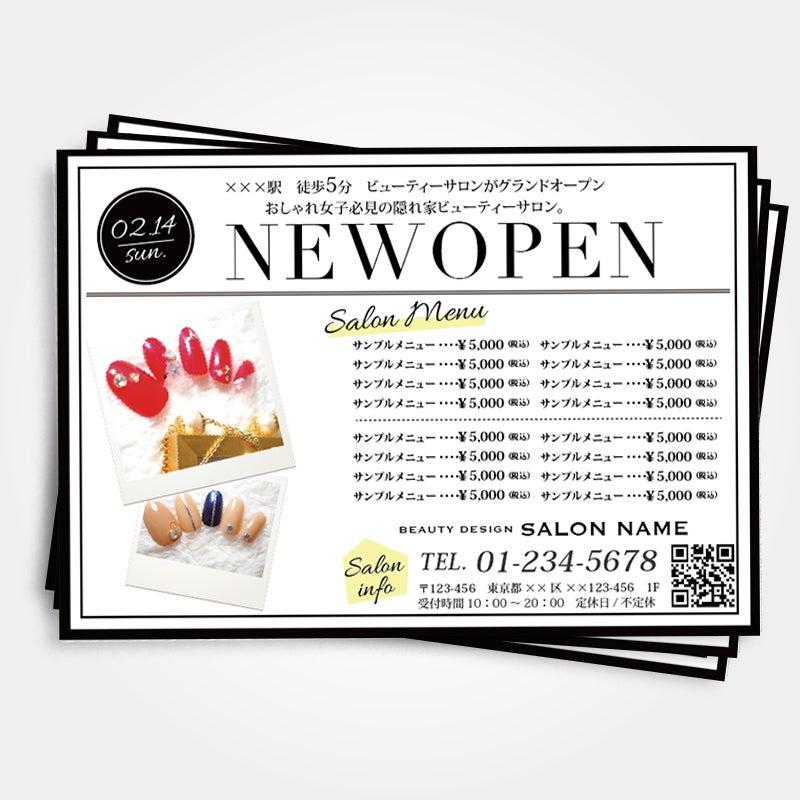 ネイルサロンチラシ,可愛いチラシ,美容チラシ印刷