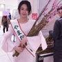 JR八王子駅☆桃の花…