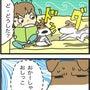 ★4コマ漫画「も・漏…