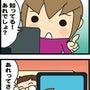 ★4コマ漫画「参加さ…