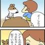★4コマ漫画「よくわ…