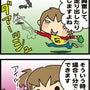 ★4コマ漫画「信じら…