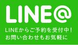 luana_line