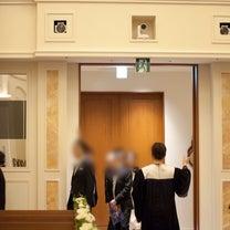 【当日レポ】チャペル入場の記事に添付されている画像