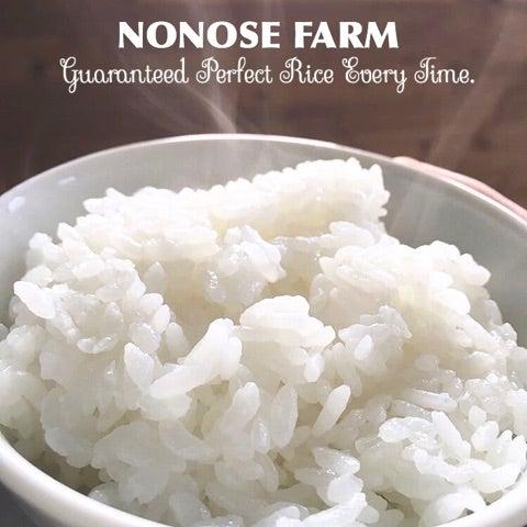 今年も北海道産ななつぼしは最上級評価の特Aを受賞しています。