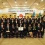 卒業おめでとう!
