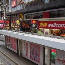 スーパー編【香港で買ったもの】2017年12月香港3泊4日の記事に添付されている画像