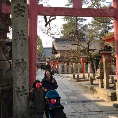 安井金比羅宮〜御守りを返納&悪縁切って良縁結びに〜京都旅①の記事に添付されている画像
