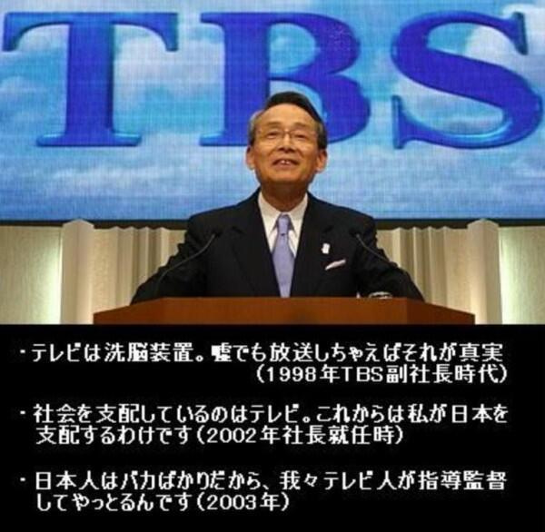 日経新聞記者北朝鮮拘束事件