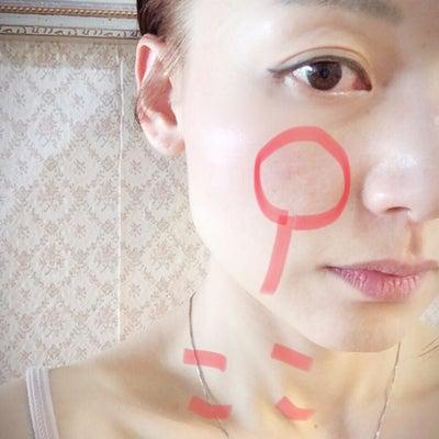 肌実験の記事に添付されている画像