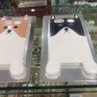 犬のiPhoneケー…