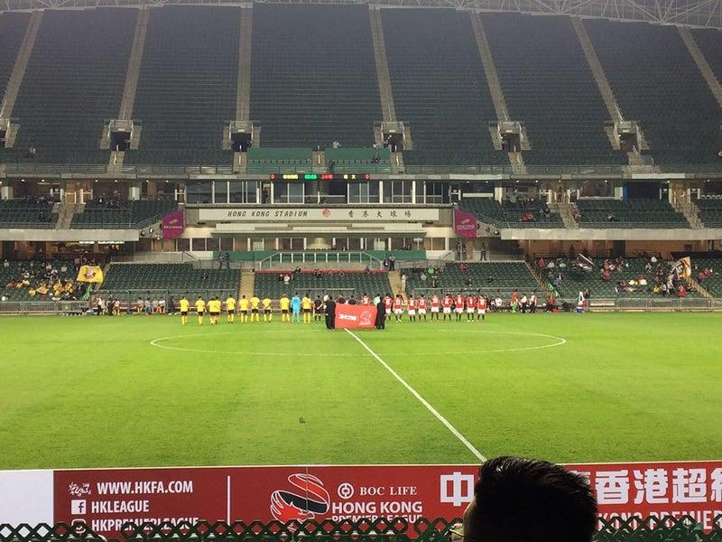 香港旅行雑感 | Stadiums and Ar...