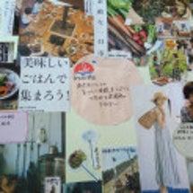 【開催報告】月3万円…