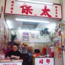 香港で手相&顔相占い…