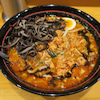 五反田の博多担々麺梟で博多豚骨担々麺の画像