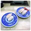 ♡くら寿司