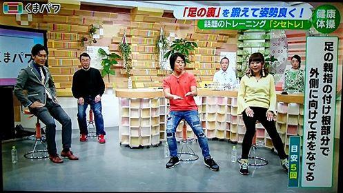 シェイプス尾関 尾関紀篤 おぜきとしあき シェイプスガール Shapes ボディメイクジム パーソナルトレーナー ボディメイクトレーナー シセトレ