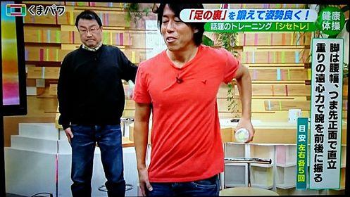 尾関紀篤 おぜきとしあき シェイプスガール Shapes ボディメイクジム パーソナルトレーナー ボディメイクトレーナー シセトレ
