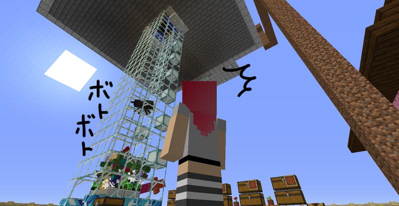 天空 タワー Minecraft トラップ