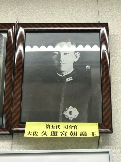 久邇宮朝融王」 | ~不二流体術宗家 ブログ~