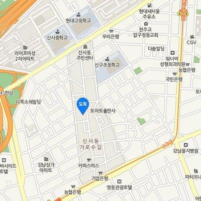 韓国駐在 カロスキルのアップルストアに行ってみたの記事に添付されている画像