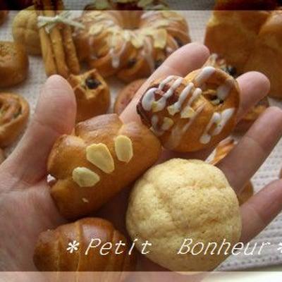パン教室の先生になりたい♡の記事に添付されている画像