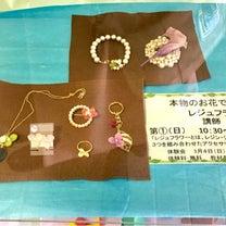 【開催報告】イオンカルチャースクールにて初めてのレッスン!の記事に添付されている画像