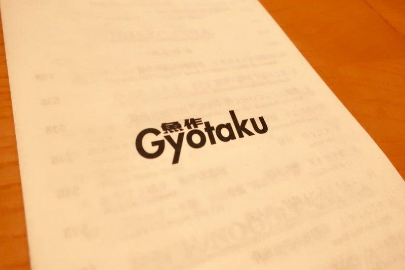 Gyotaku7