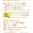 4/14(土) LE…