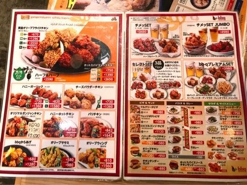 チキン 日本 Bbq 韓国で大人気のフライドチキン店が日本で失敗した理由は?