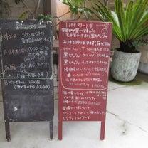 カフェ・ド・マンマ 海の見える梅の町の子連れOKなお店の記事に添付されている画像