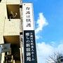 50年ぶりの新宿