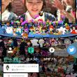 3/4 AKB48・…