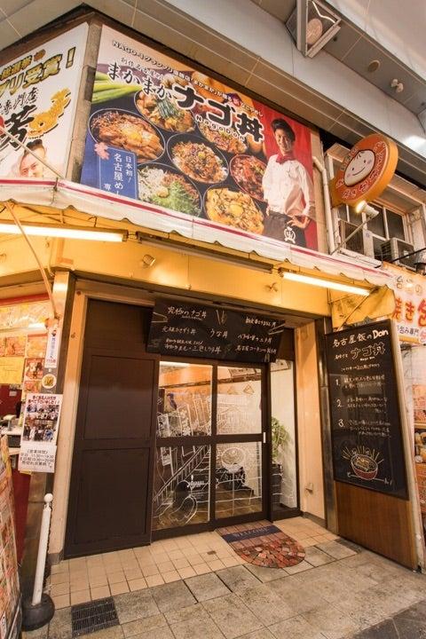 通 名古屋 情報 [B!] 名鉄神宮前駅に新商業施設『ミュープラット神宮前』が2021年7月21日オープン。